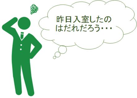 1_officeman.png