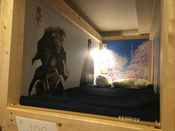 playsis jpn room