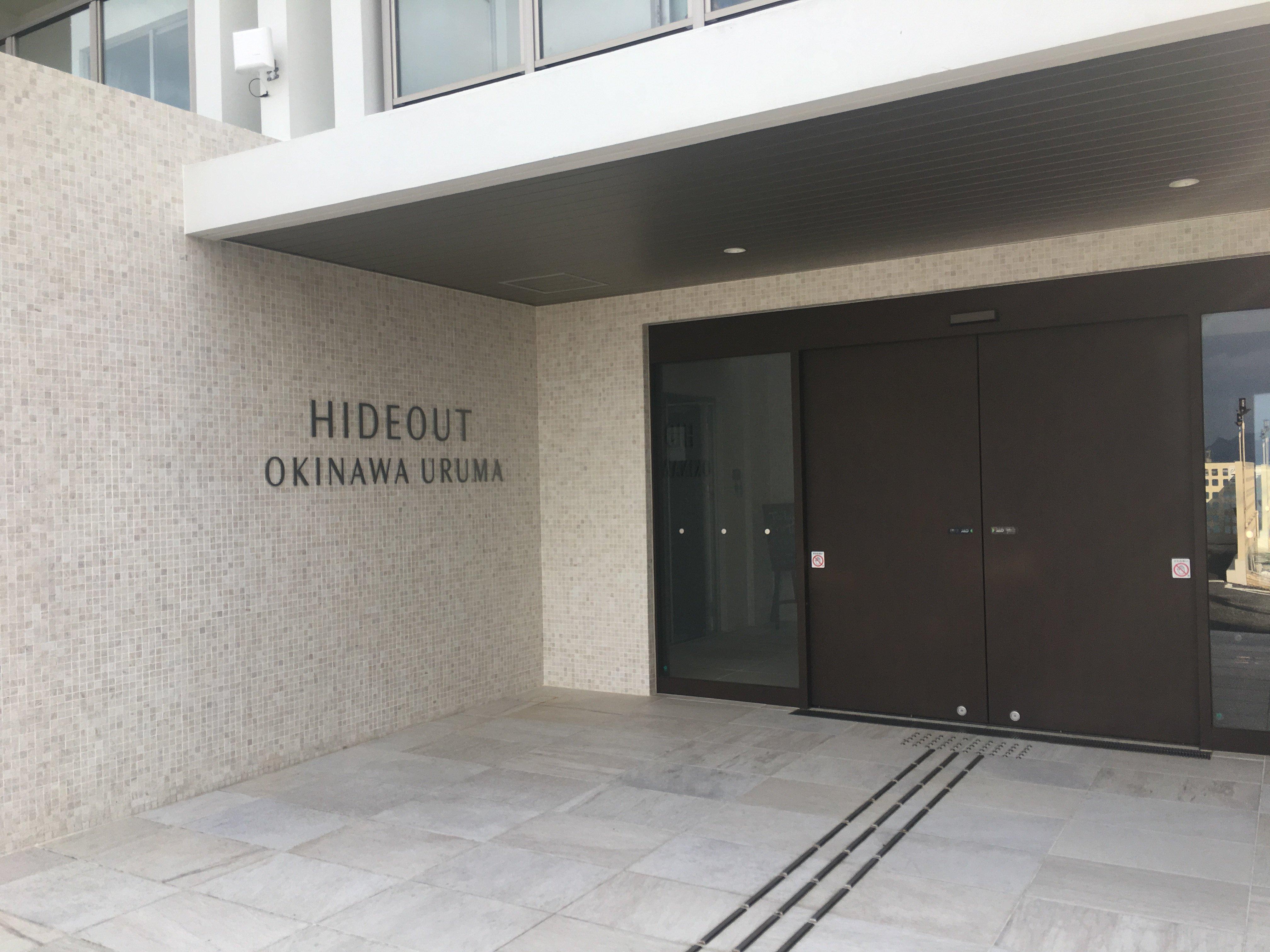 HIDEOUT 玄関