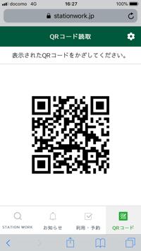 202963F0-3437-4CD8-B419-AEFF5D04F5EE
