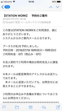45AAB41F-A3FA-4866-B802-0CB277BA75B1