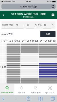 69ECA1C8-4172-4106-9411-09019ED51DF6
