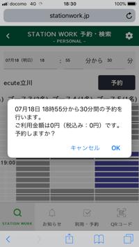 8227C02B-87EB-43C3-AFC1-51FB991D688D