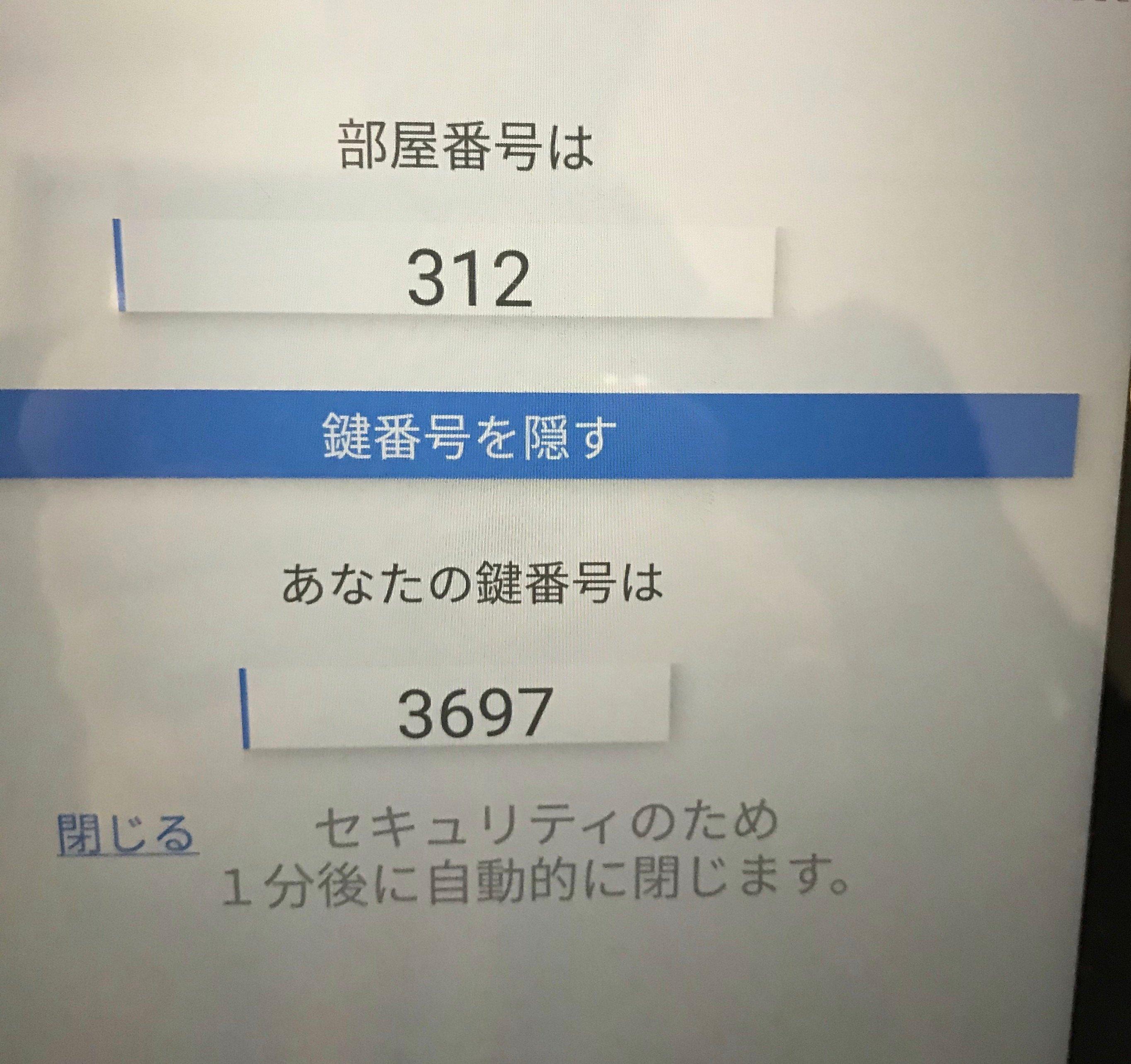 ABFEEA09-0B2F-459F-9C6A-51A47D0DE089_1_201_a