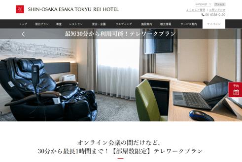 SHIN-OSALA ESAKA TOKYU REI HOTEL