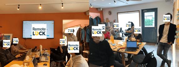 オフサイトミーティング,RemoteLOCKチーム
