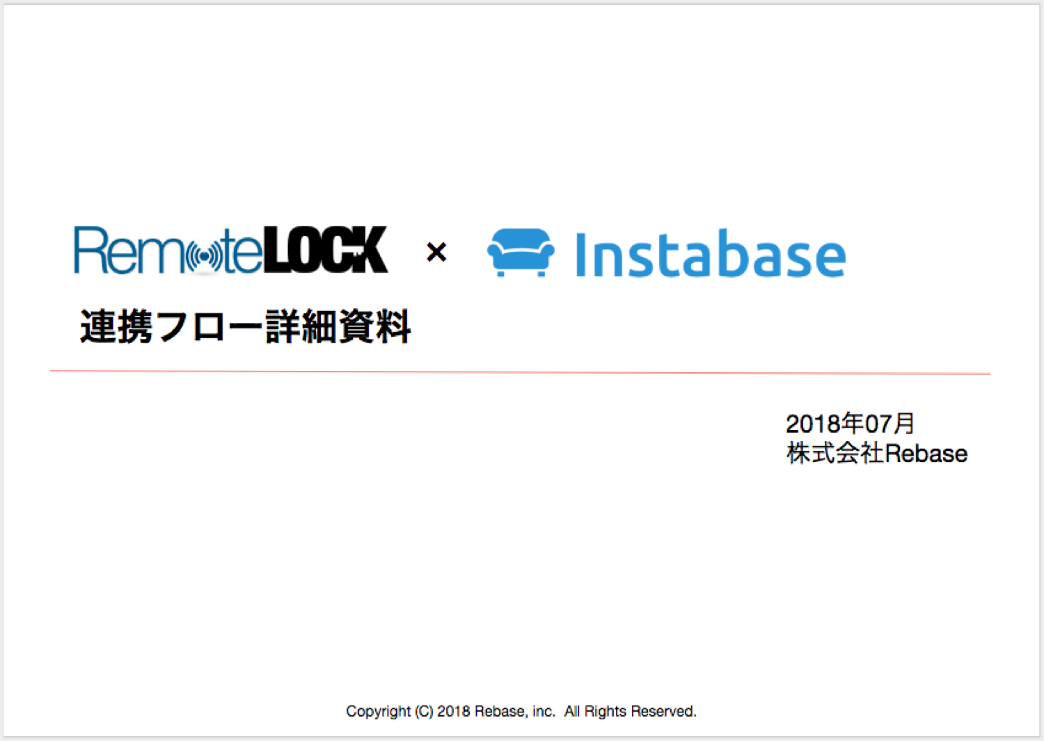 instabase-doc-preview