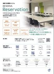 reserva_brochure_icon