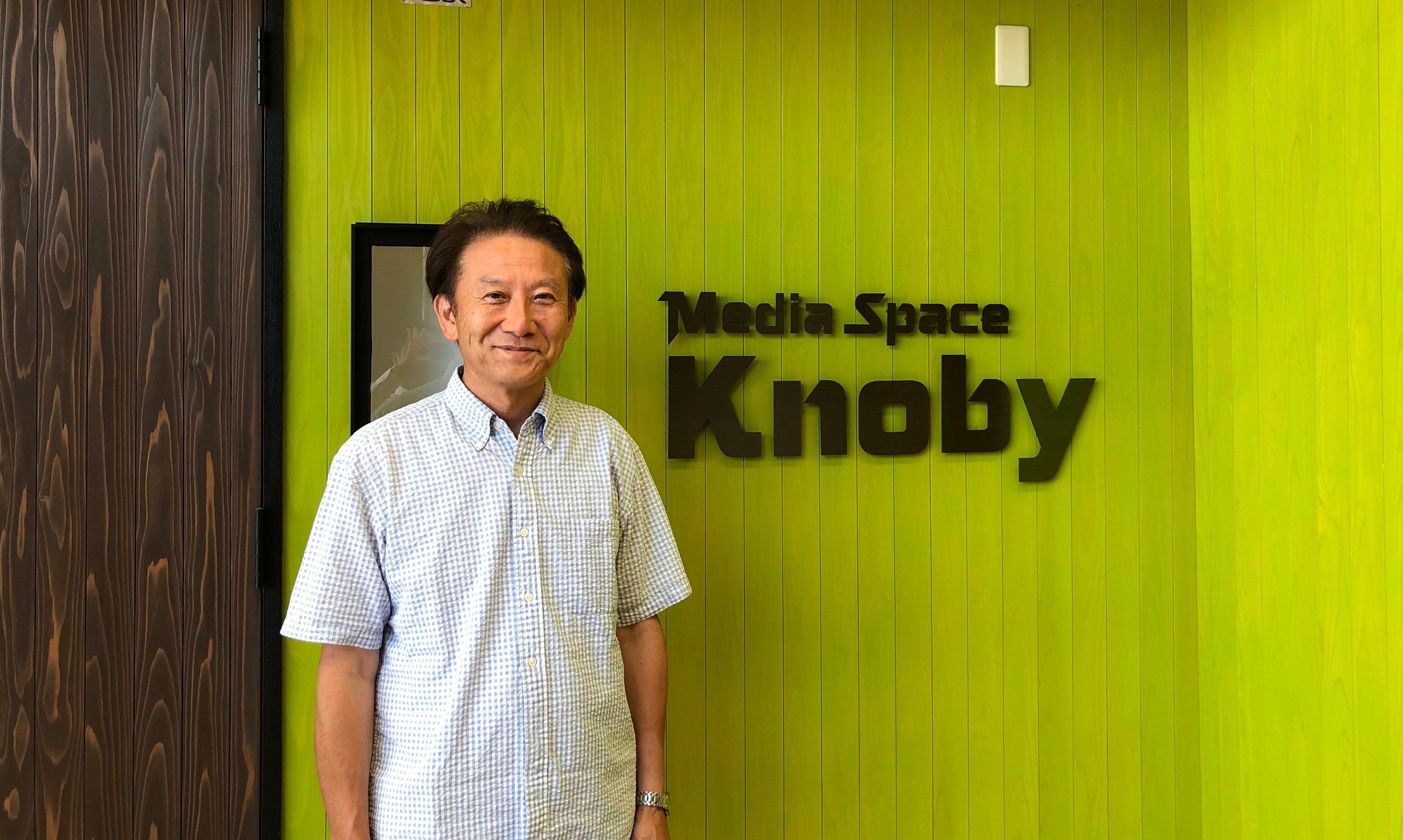 メディアスペースKnoby