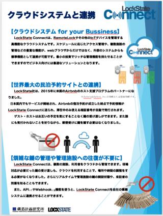 DL_cloud.png