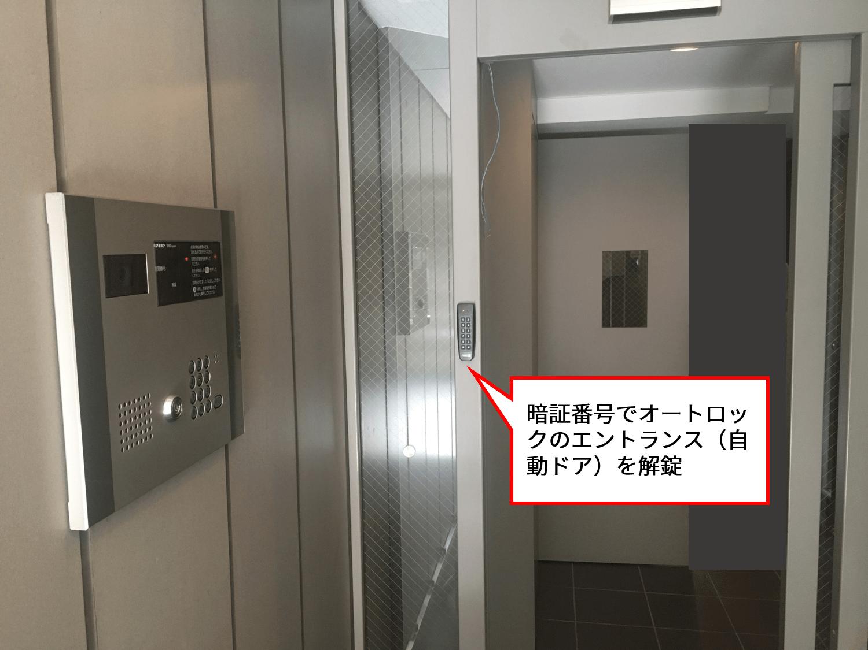 知粋館2-min