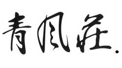 seifuso-logo