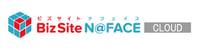 ビズサイト・ナフェイス CLOUD
