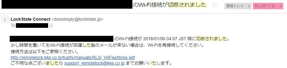 wifi-disconnected.jpg